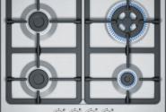 Варочная панель Siemens EG6B5HO90R